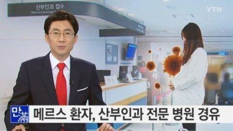 少子化でバ韓国が滅んでくれるのが楽ですね