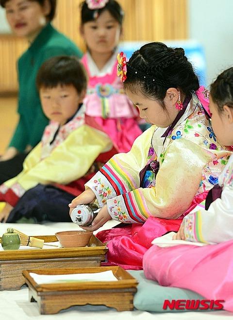 水筒ジョボボボのバ韓国式茶道www