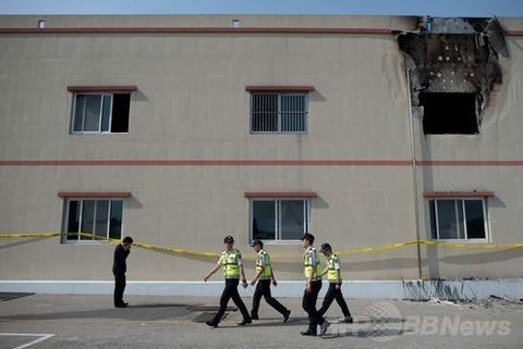 22匹の屑が死んだ病院放火事件