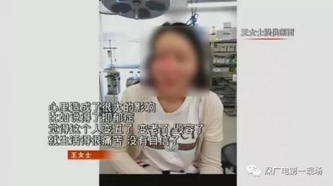 バ韓国塵の整形外科医を信じた阿保中国人
