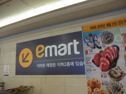 バ韓国の汚物販売所