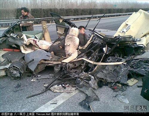 自転車の 自転車 スマホ 事故 : 韓国ネタ(なぜかマスコミでは ...