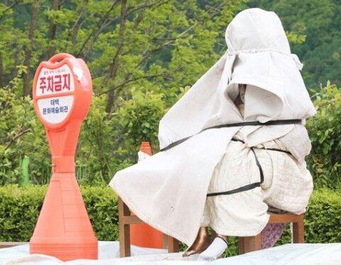 ボロ布にくるまれているバ韓国の売春婦像