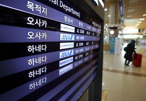 日韓路線の中止でバ韓国の航空会社が相次いで倒産www