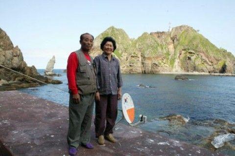 竹島に違法居住していたバ韓国塵夫婦