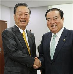 生活の党の小沢と韓国最大野党、新政治民主連合の文喜相