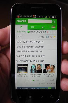 バ韓国政府がスマホに屑アプリを強制とかwwww