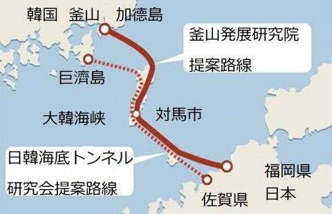 日韓海底トンネルを計画しているバ韓国