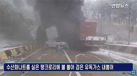 バ韓国で発生したトンネル事故