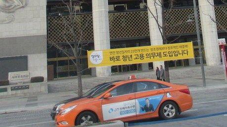 国民全匹犯罪者のバ韓国