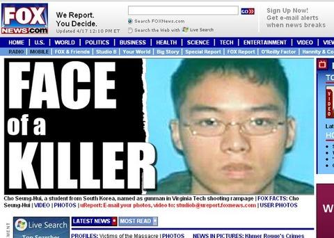 在米韓国塵を皆殺しにしても釣り合わない犯罪
