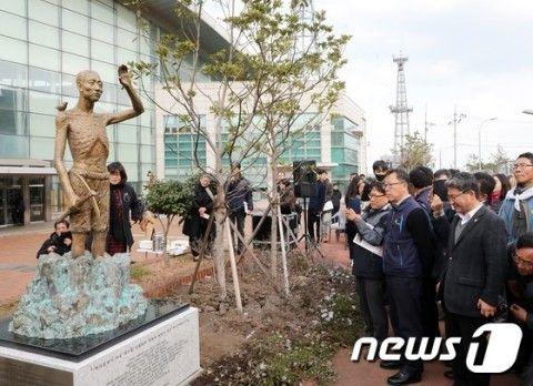 バ韓国の徴用工像