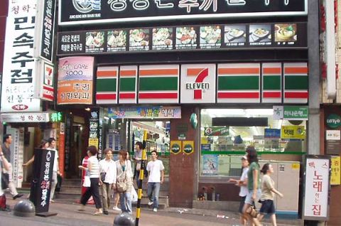 店頭でウンコを販売したほうがお似合いのバ韓国