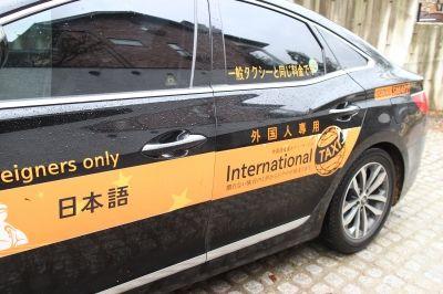 バ韓国のタクシー運転手は犯罪者ばかり