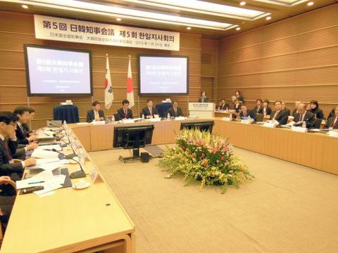 日韓知事会議が7年ぶりに再開