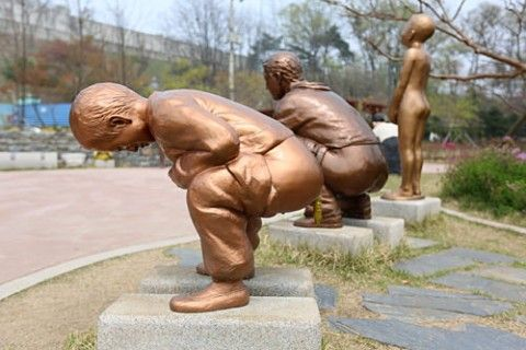 糞尿を喰らうバ韓国塵はさっさと死ぬべき