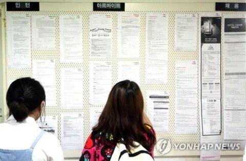 雇用悪化が止まらないバ韓国