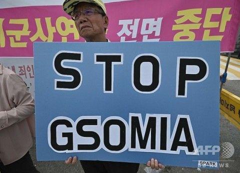 バ韓国のGSOMIA破棄は自殺の一環