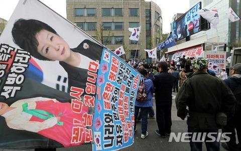 バ韓国・前大統領パククネ婆が美化されすぎ