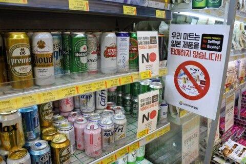 ヒトモドキにはバ韓国製の小便ビールがお似合い