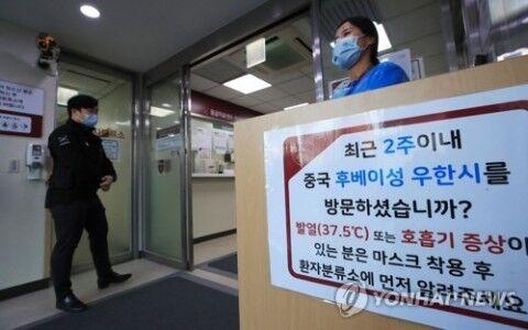 バ韓国塵を37564にすれば数々の問題が一気に解決!