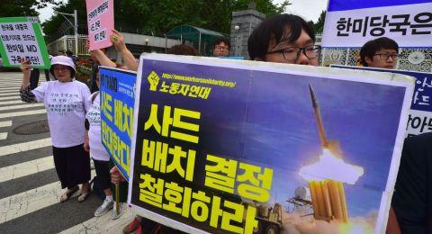 THAAD配備に反対するバ韓国塵ども