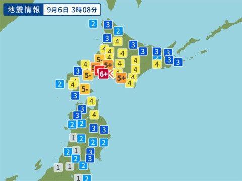 北海道地震でバ韓国政府が帰国支援