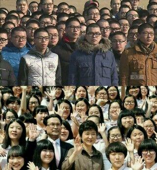 バ韓国塵を区別するのは至難の業