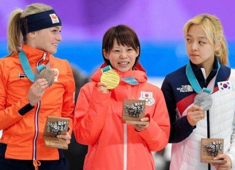 メダル授賞式で君が代が流れ、バ韓国塵どもが発火中