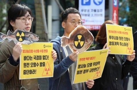 国土そのものが放射能汚染されているバ韓国