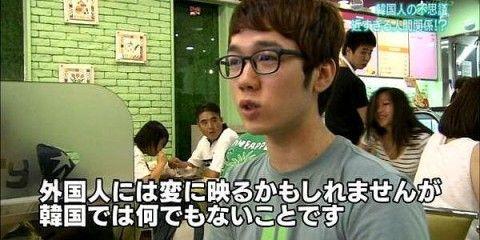 バ韓国の常識は世界の非常識