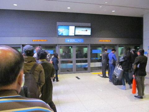 バ韓国の空港セキュリティがザルすぎるwwww