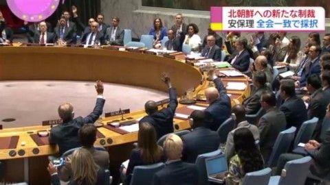 バ韓国政府が国連決議違反
