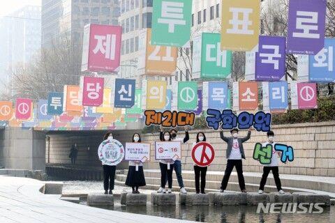 バ韓国の総選挙で大邱コロナが更に拡散!