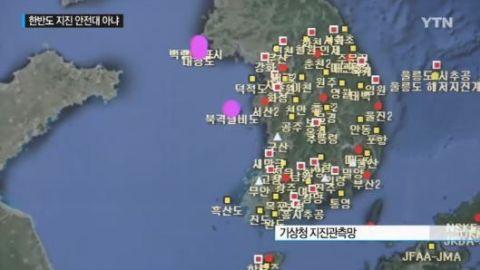 震度ゼロでも崩壊しまくるのがバ韓国