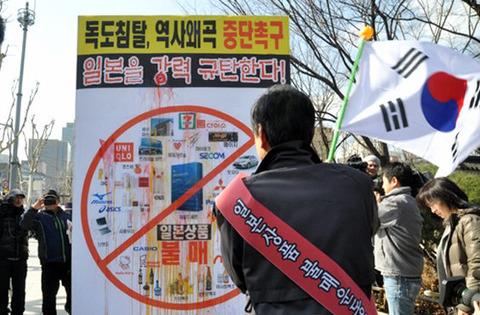 不買運動を一度も成功させたことのないバ韓国塵ども