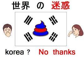 世界中から嫌われるのが韓国のさだめです