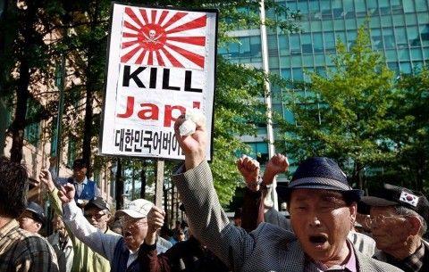 バ韓国塵の分際で日本に来るな!