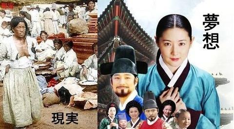 嘘と妄想で塗り固められたバ韓国の屑歴史