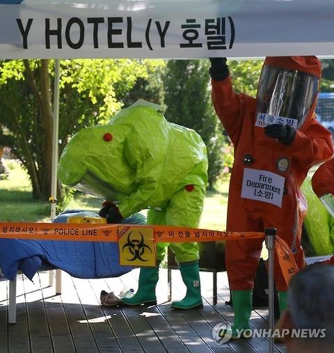 米韓合同で韓米生物テロ防衛の演習