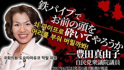 火病はバ韓国塵固有の病気です