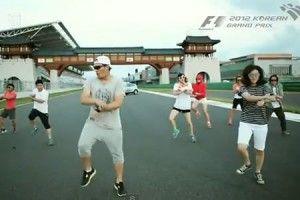 F1の黒歴史、韓国GP