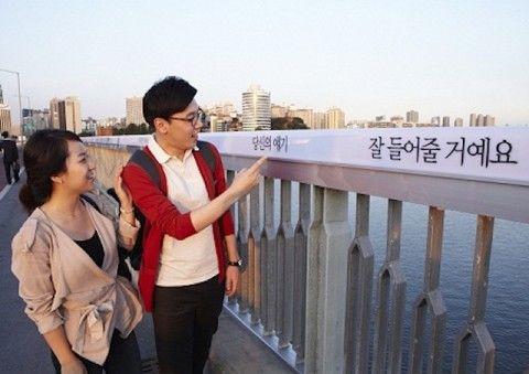 自殺名所を観光するバ韓国塵
