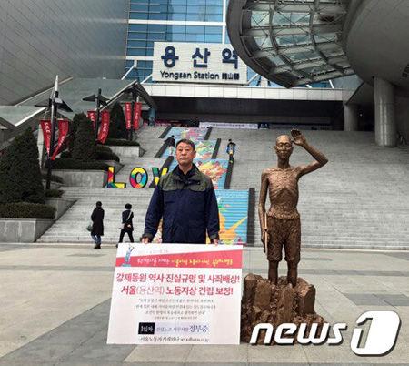 自称・強制徴用被害者を訴える屑バ韓国塵が急増中
