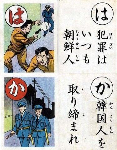 海外で経済活動という名の犯罪を行うバ韓国塵ども