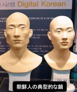 在日バ韓国塵の犯罪者は即刻死刑が妥当