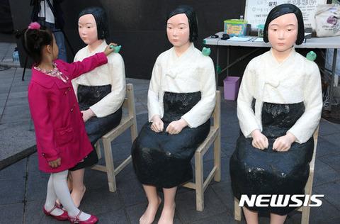 メスのバ韓国塵が憧れる売春婦
