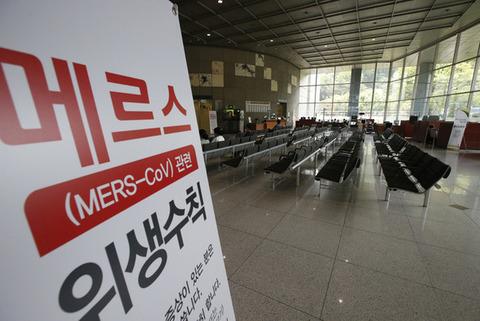 MERSの影響で開店休業状態のサムスンソウル病院