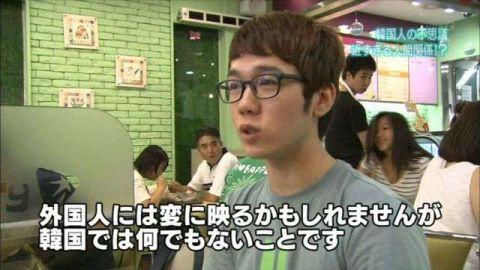 バ韓国ではレイプが日常茶飯事