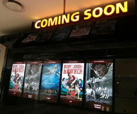 バ韓国の映画館が続々と営業再開